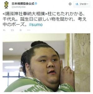 tiyomaru1