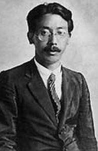 fujiwarasakuhei