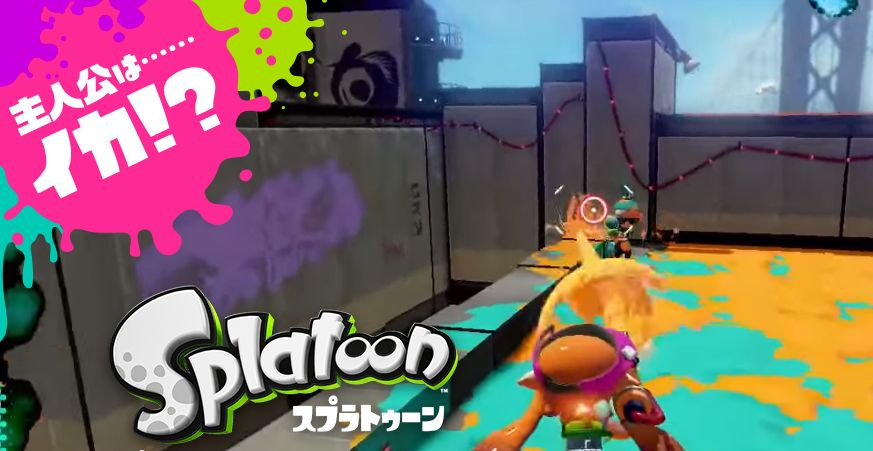 splatoon1