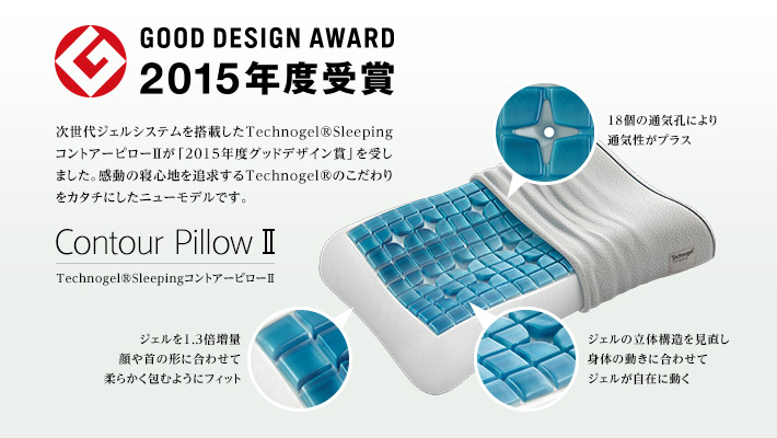 pillow_pic_14