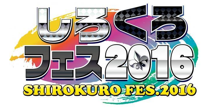 shirokuro0