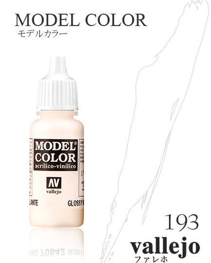 modelcolor2